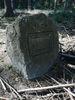 Masarykův kámen